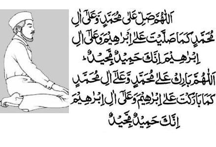 Step 16 (Durood Sharif)