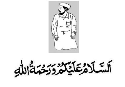Step 18 (Salam)
