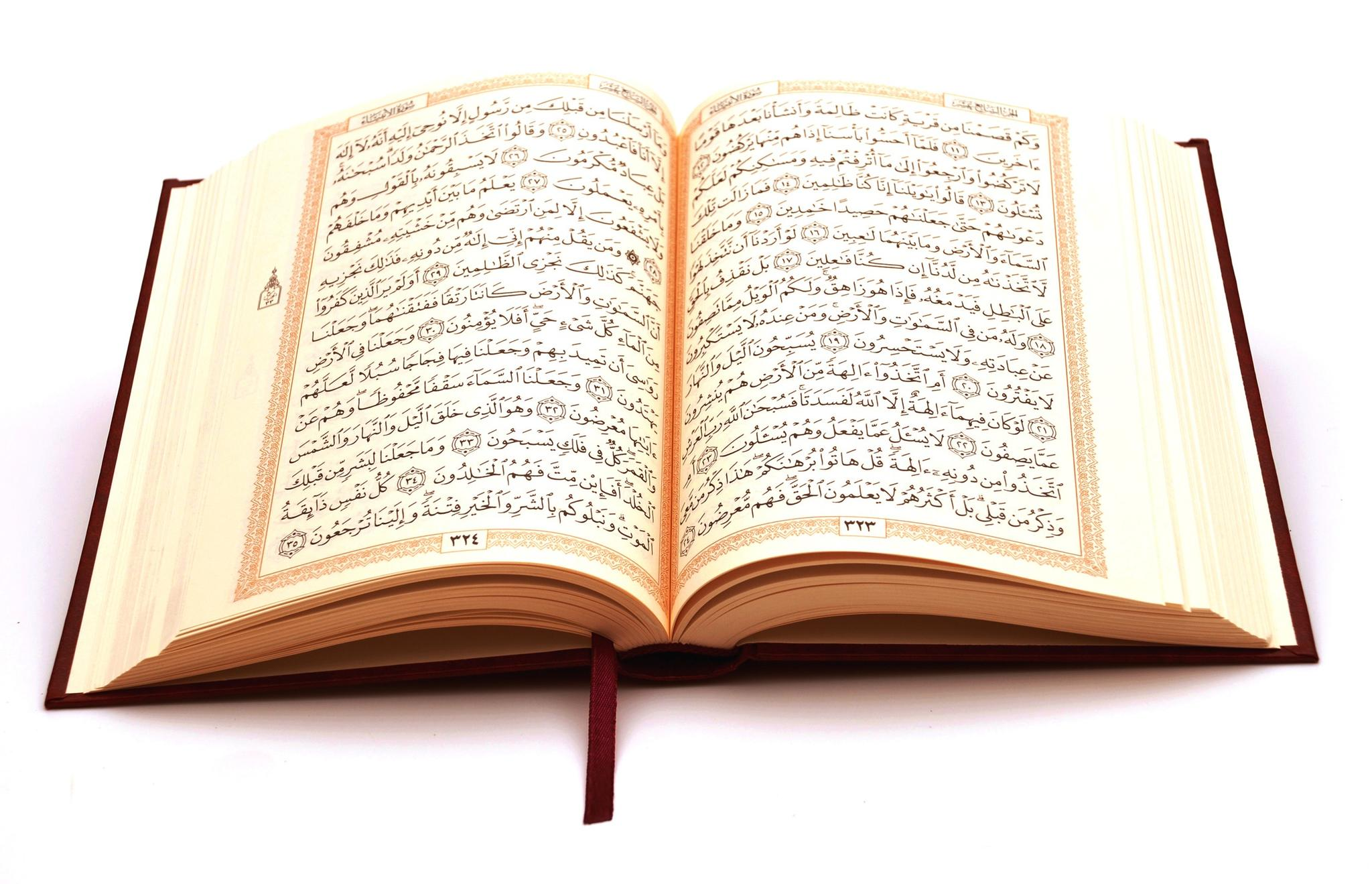 Learn, Read and Recite Quran Para lessons of tajweed