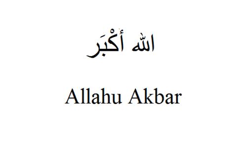 Allahu Akbar-Learn Namz