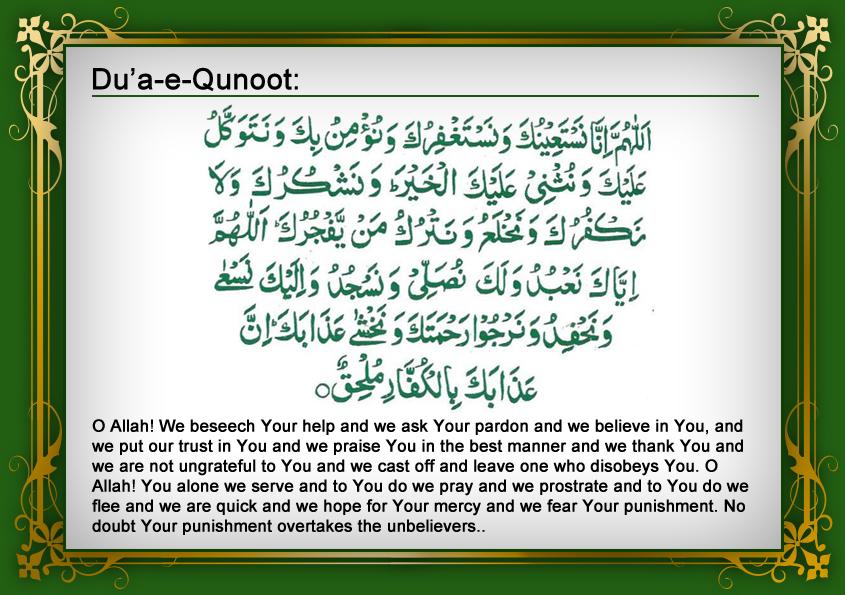 Learn Dua Qunoot with Roman English Translation for Witr Namaz