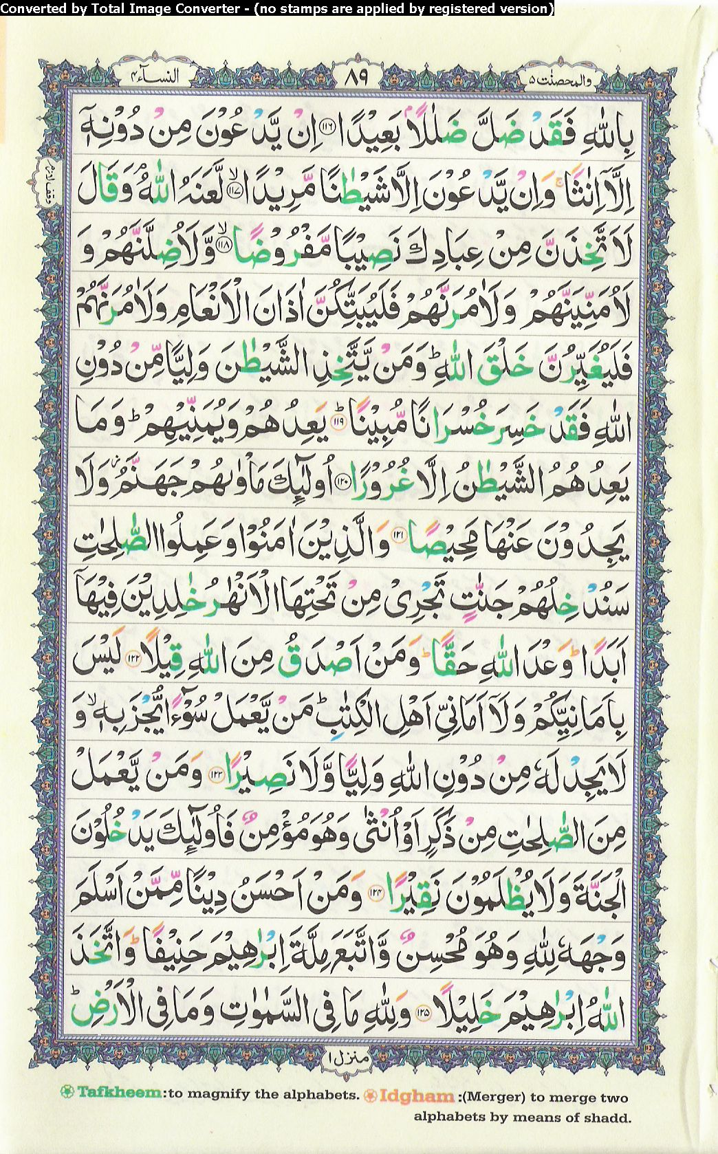 learn quran lesson online free