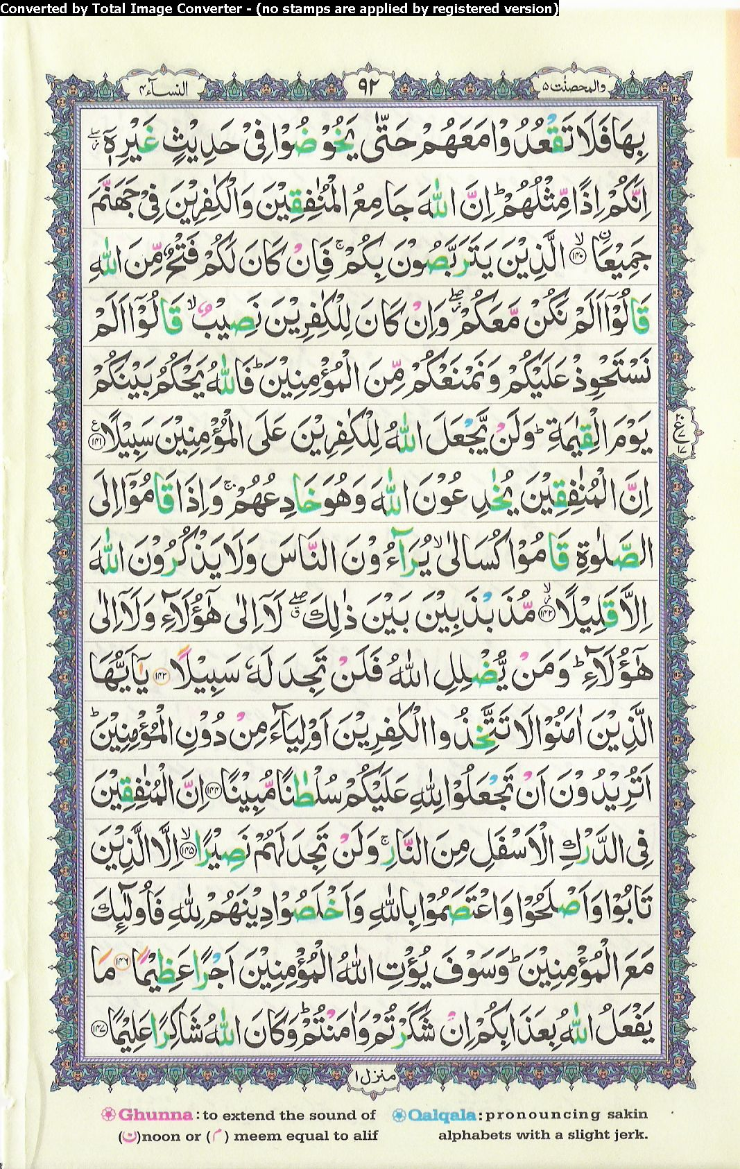 quran learning lesson for kids