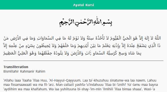 Ayatul Kursi Ki Fazeelat Barkat And Tafseer in Urdu & Hindi