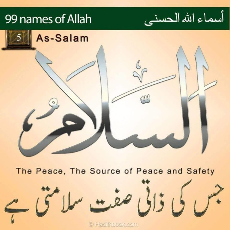 99 names of allah 99 names of allah, new york, new york 11m likes ★ asma ul husna.