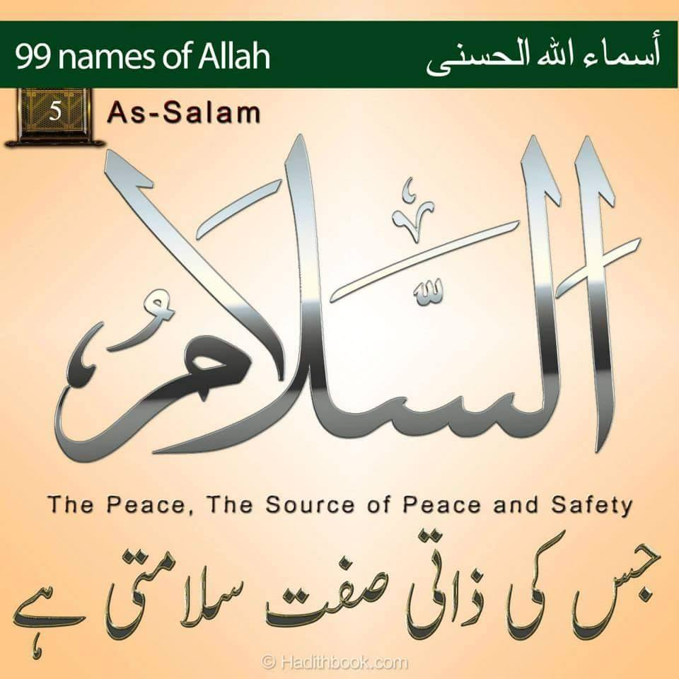 as-salam-names-of-allah-meaning-and-benefits