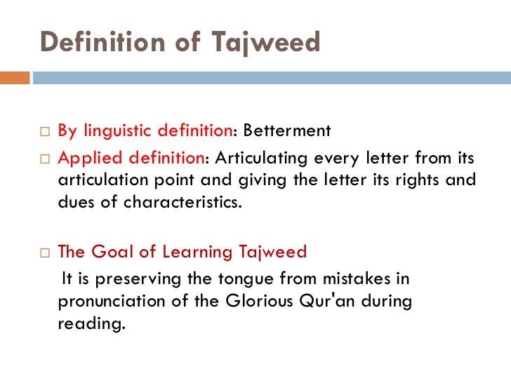 Definition of tajweed in Arabic English text