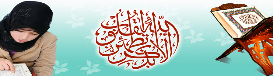 Learn Quran Online For Adutls