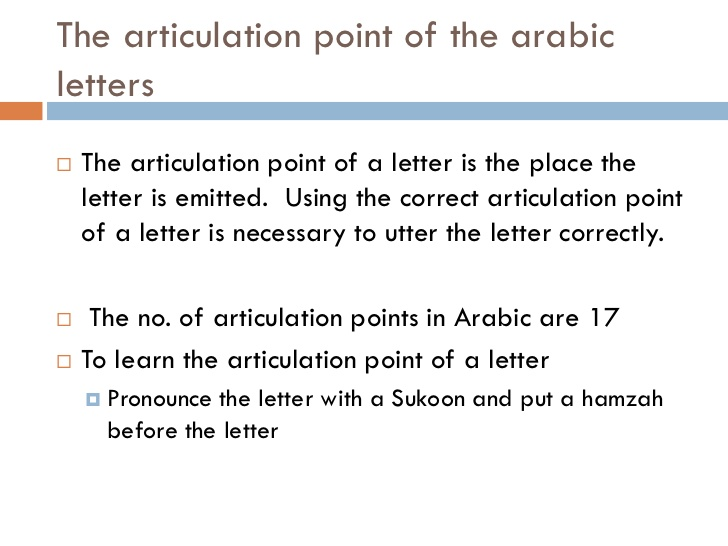 articulation points of the arabic letters
