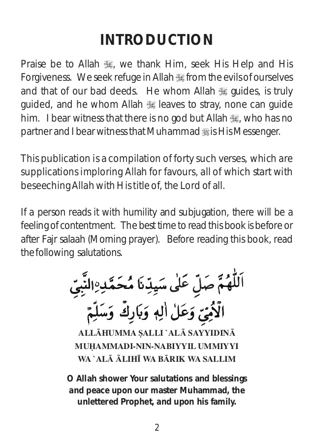 40-rabbana collection of short quranic duas-1