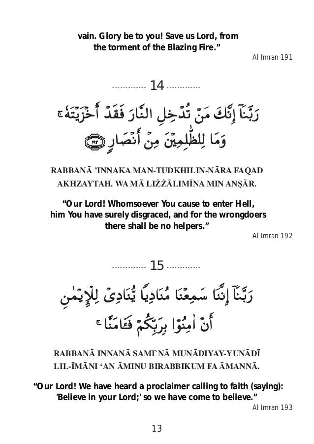 40-Rabbana Collection of Quranic Duas With Roman English