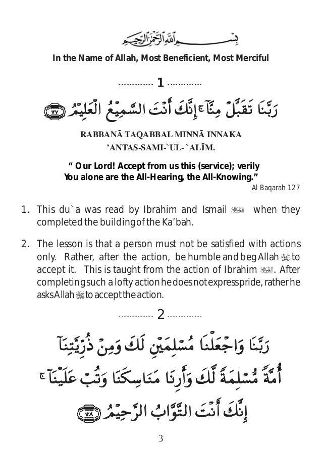 40-rabbana collection of short quranic duas-2