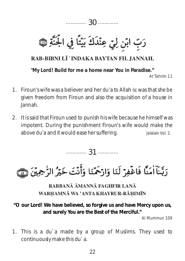40-rabbana collection of short quranic duas-21