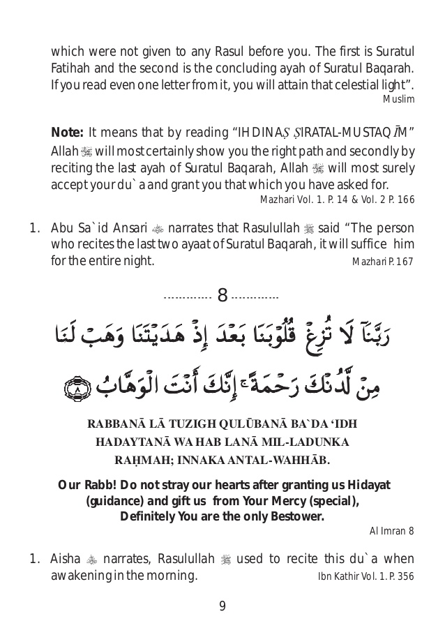 40-rabbana collection of short quranic duas-8