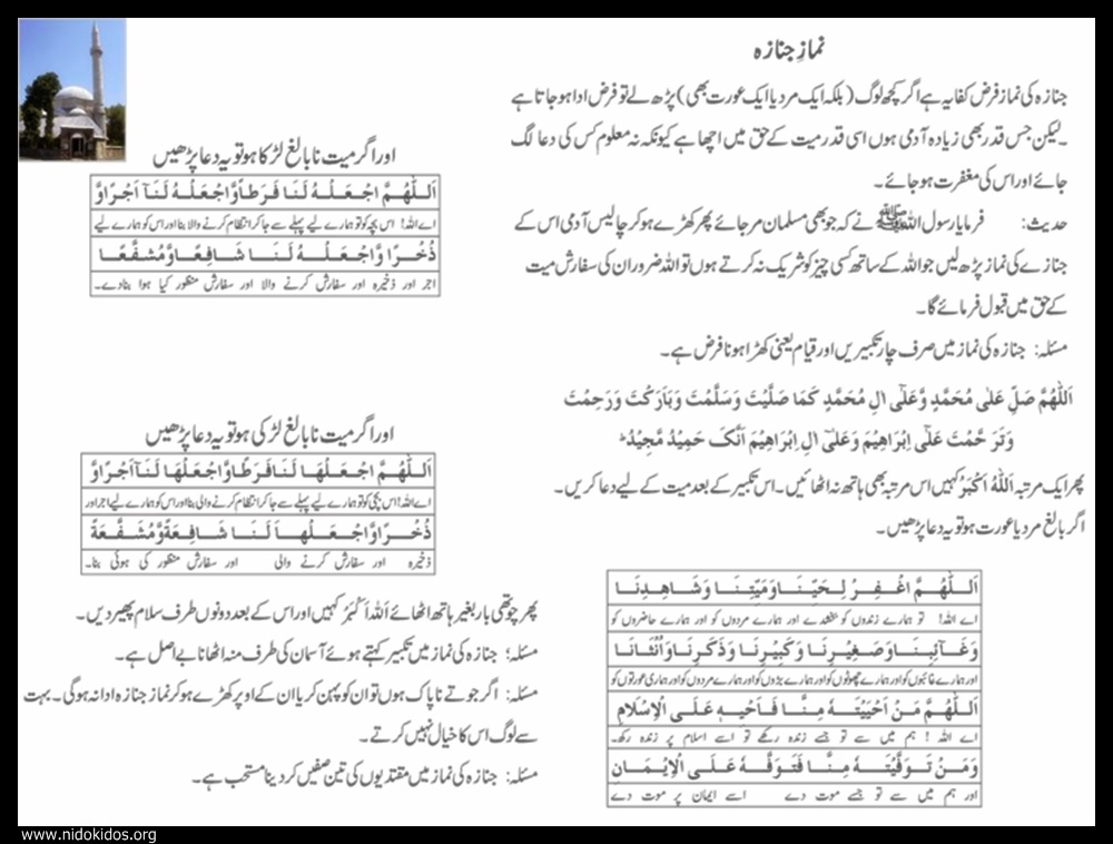 namaz-e-janaza in Islam