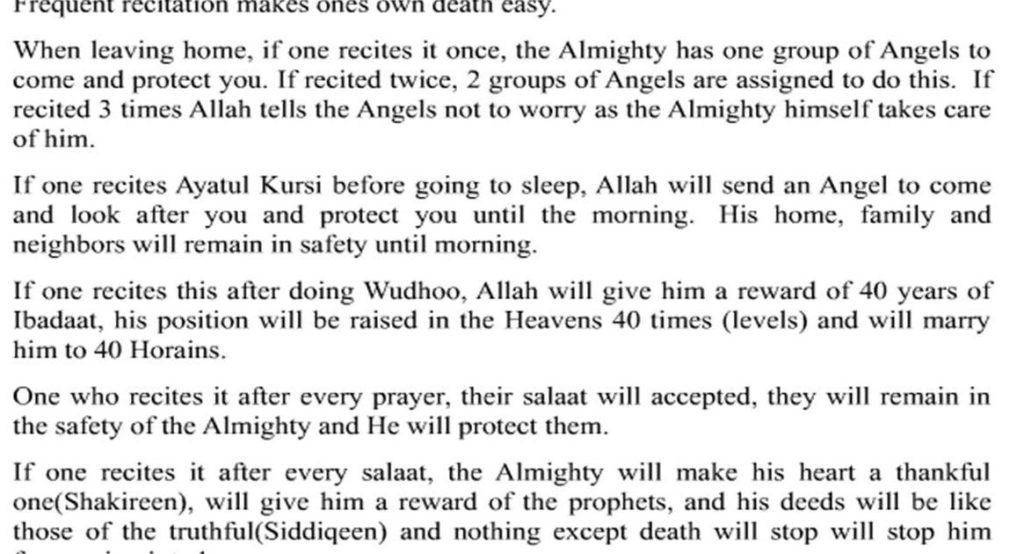 ayatul kursi in english text