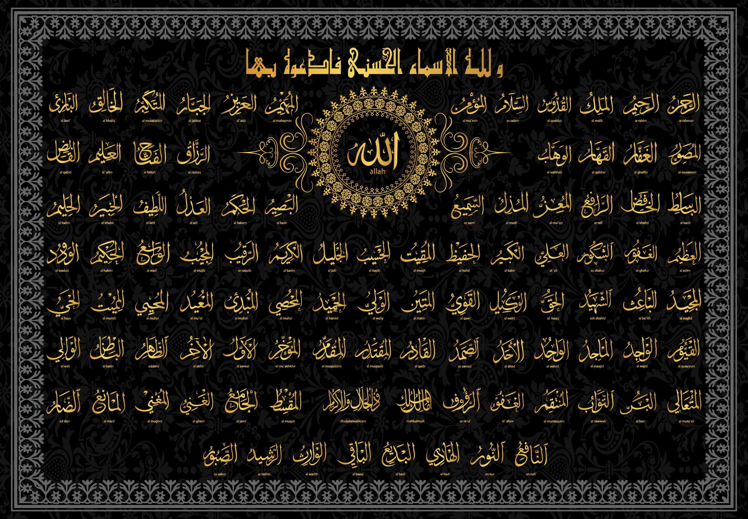 the prophet muhammad pbuh in urdu Life of prophet muhammad is an android app covering the full biography of muhammad pbuh muhammad pbuh is the last prophet of allah (rasool allah) which is why it is obligatory for every muslim to know every aspect of his life.