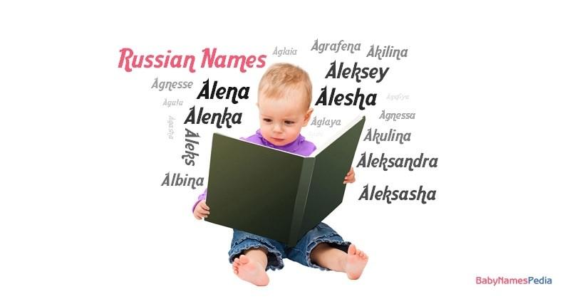 Pretty russian girl names