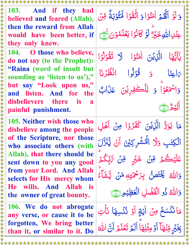 Surah Al Baqarah Ayat No 103 To 106 Arabic Text Reading in English Translation