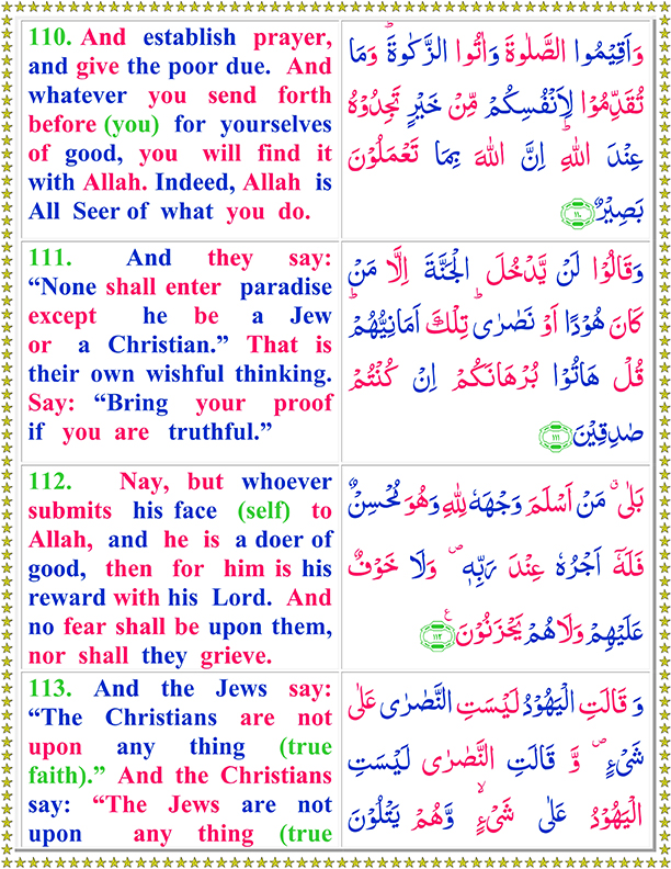 Surah Al Baqarah Ayat No 110 To 113 Arabic Text Reading in English Translation