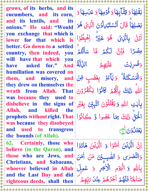 Surah Al Baqarah Ayat No 61 To 62 Arabic Text reading in English Translation