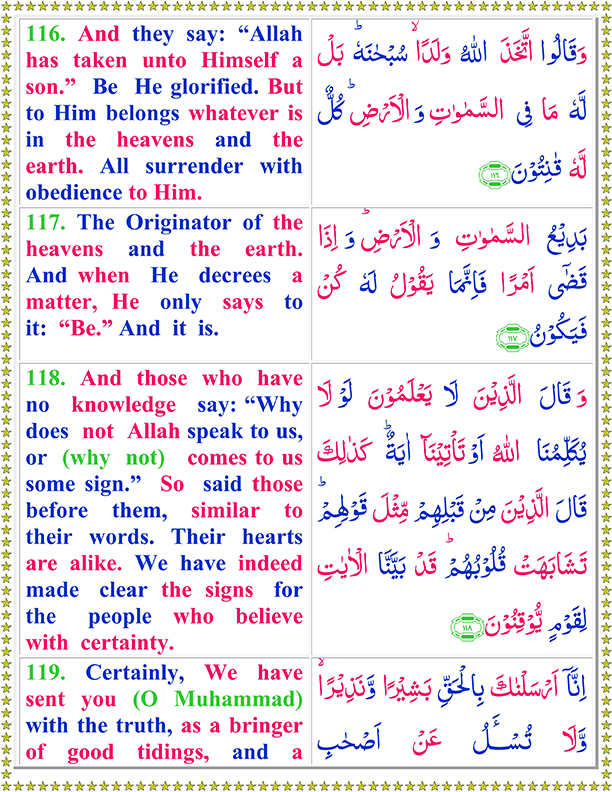 Surah Al Baqarah PDF Ayat No 116 To 119 Arabic Text Reading in English Translation