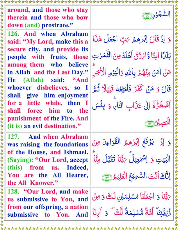 Surah Al Baqarah PDF Ayat No 126 To 128 Arabic Text Reading in English Translation