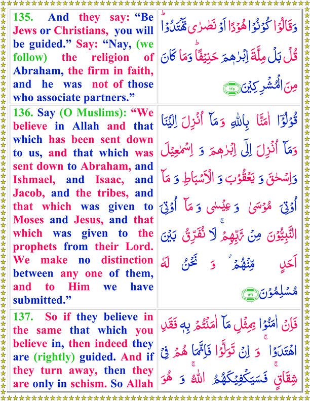 Surah Al Baqarah PDF Ayat No 135 To 137 Arabic Text Reading in English Translation