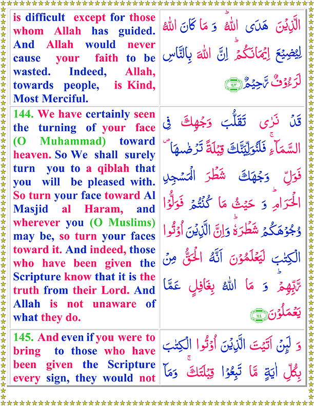 Surah Al Baqarah PDF Ayat No 144 To 145 Arabic Text Reading in English Translation