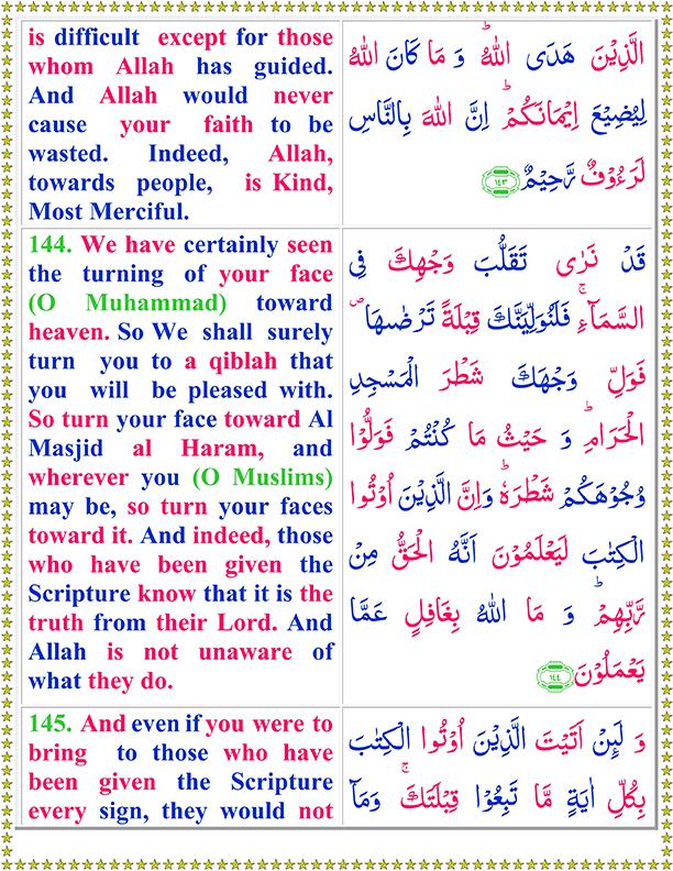 Surah Al Baqarah PDF Ayat No 144 To 145 Arabic Text Reading in English Translation