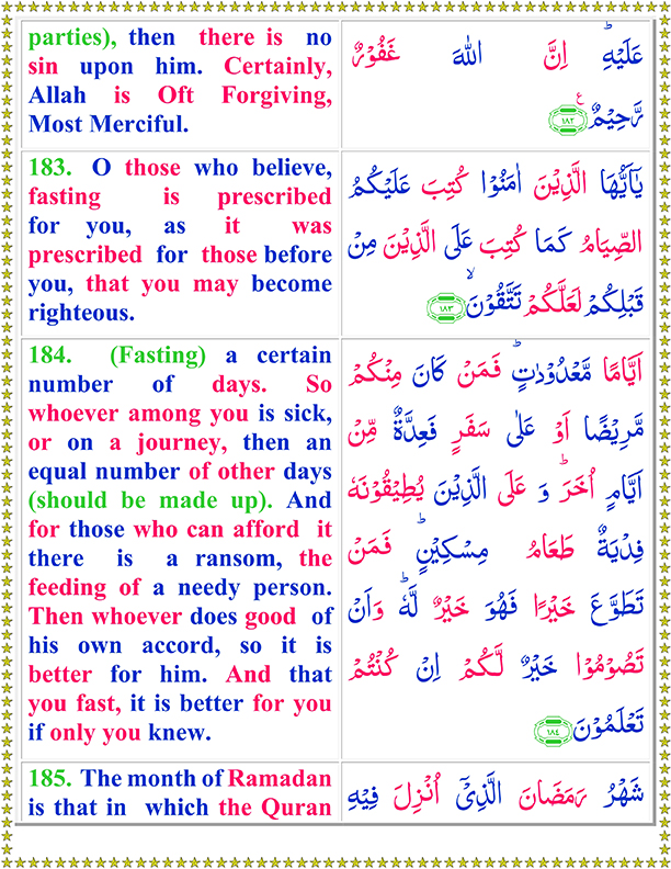 Surah Al Baqarah PDF Ayat No 183 To 184 Full Arabic Text in English Translation