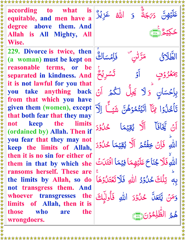 Surah Baqarah Full Ayat 228 To 229 In Arabic Text And English Translation