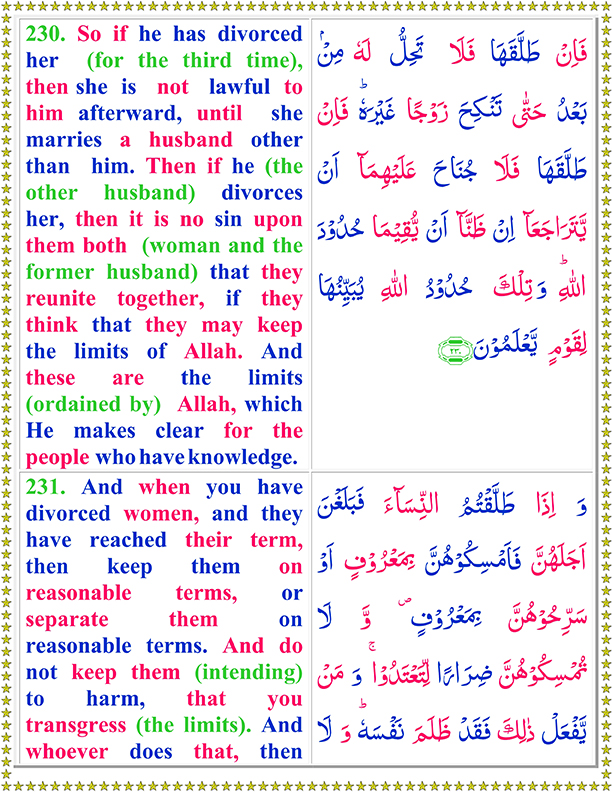 Surah Baqarah Full Ayat 230 To 231 In Arabic Text And English Translation