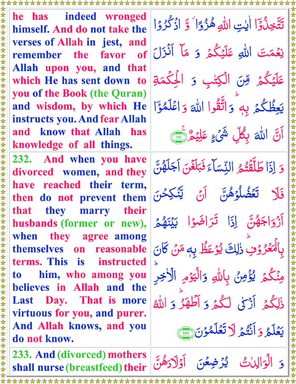 Surah Baqarah Full Ayat 231 To 232 In Arabic Text And English Translation