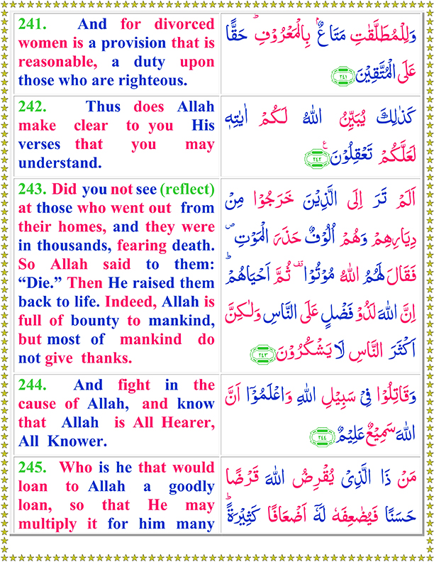 Surah Baqarah Full Ayat 241 To 244 In Arabic Text And English Translation