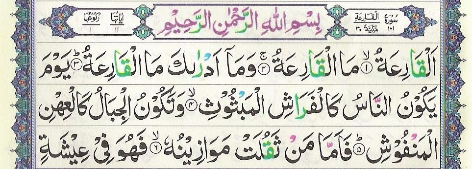 Surah Qariah 101